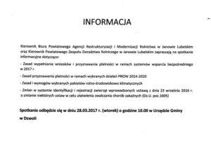 info arimr