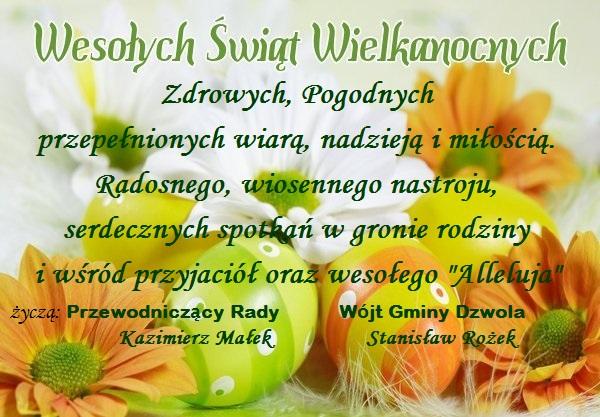 wesolych_swiat_wielkanocnych_2017