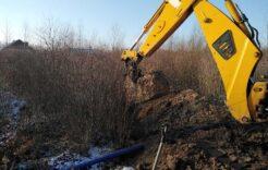 Więcej o: Rozbudowa sieci wodociągowej wmiejscowości Kocudza Druga