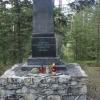pomnik z1958 roku